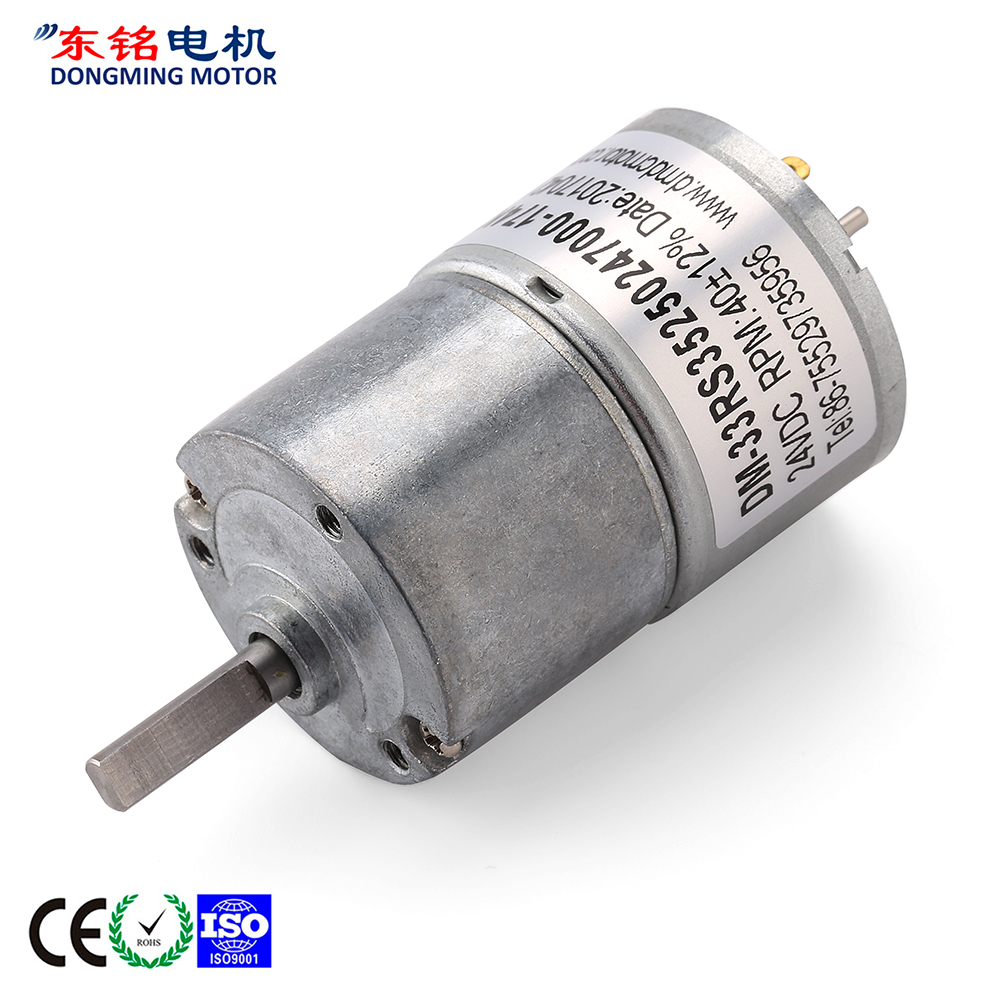 gear motors manufacturers