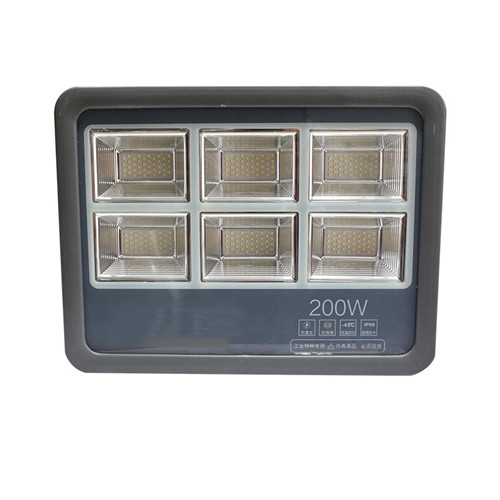 Low Lumen Led Flood Light