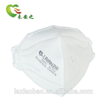 FFP3 KN95 foldable Protective 4layers mask white
