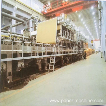 Papermachine Kraft Corrugated White Top Paper Machine
