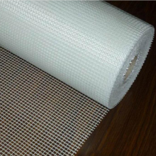 5*5 External Wall Insulation Fiberglass Mesh Coated Emulsion