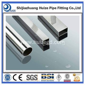 316l stainless steel square tube