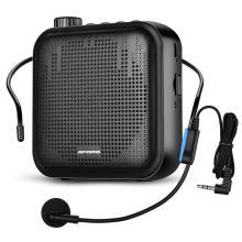 Portable Voice Amplifier Megaphone Mini Audio Speaker With Microphone Rechargeable Ultralight Loudspeaker For Teachers