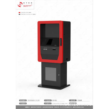 Card Dispensing Kiosk For Metro Application