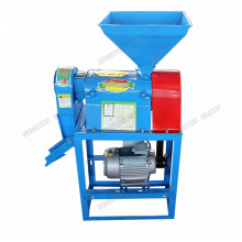 Electric motor mini rice mill rice polisher