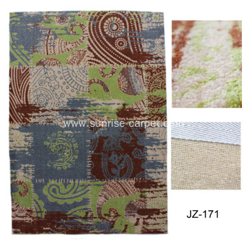 Colorful Printed Carpet