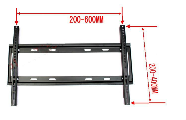 "37-75"" Universal Fix LCD TV Mount B52"
