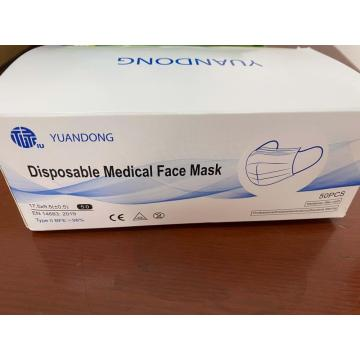 Disposable Medical Mouth Face Masks 3-layer Respirator Mask