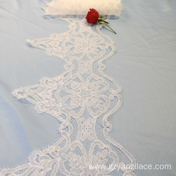 I-White White Lace Trim Border Ribbon iyathengiswa