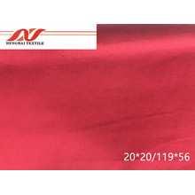 100%cotton fabric 146cm 197gsm 20*20/119*56