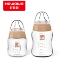 Nursing Bottle Wide Neck Glass Feeding Bottle