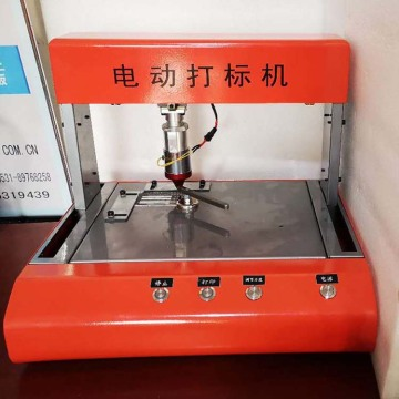 Low Price Nameplate Marking Machine Metal Engraving Machine