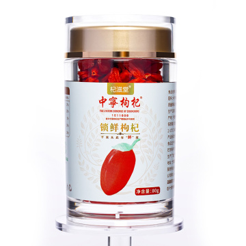Factory Price Red Goji