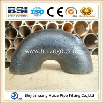 mild/carbon steel long radius seamless pipe elbow
