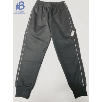 SCHOOL WEAR TRACK PANTS