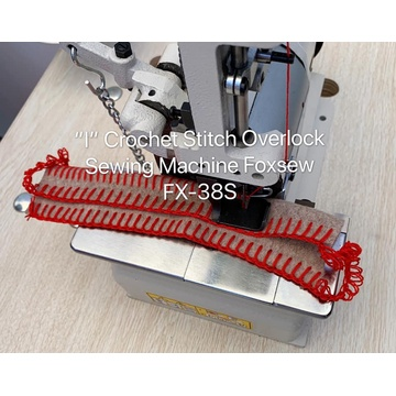 I Crochet Stitch Overlock Sewing Machine