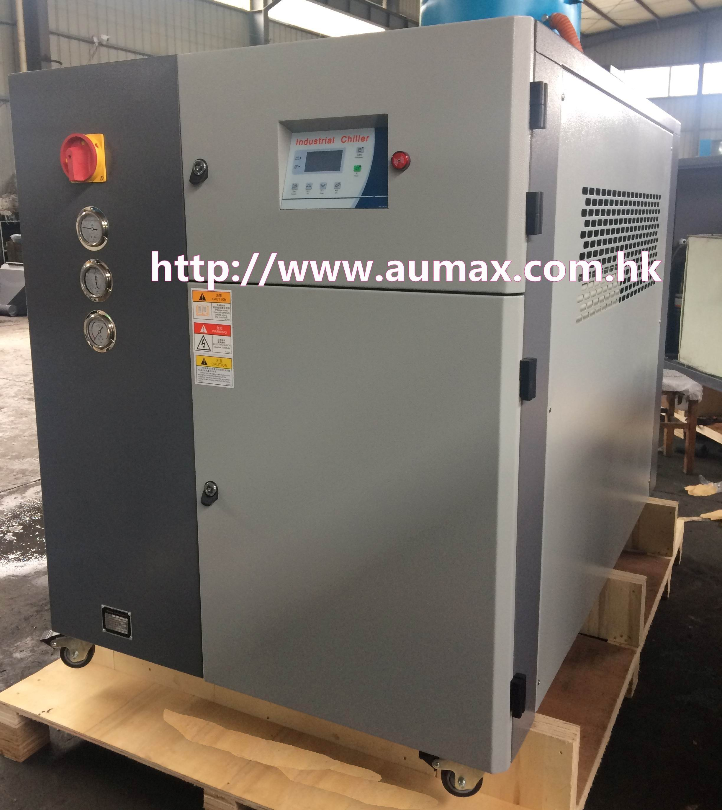 High Speed Industrial Chiller