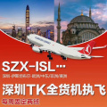 Guangzhou airfreight forwarder to Germany