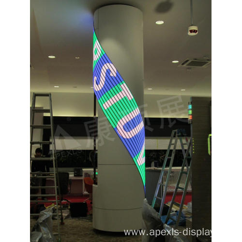 P2.5 Indoor Flexible LED Display