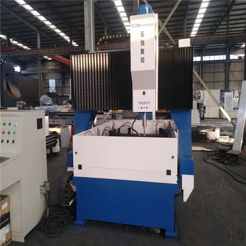 Deep Hole CNC Boiler Drilling Machine