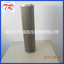 Hydraulic Oil Filter CU850M25N