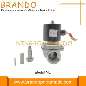 2S350-35 Electric Solenoid Valve for water gas