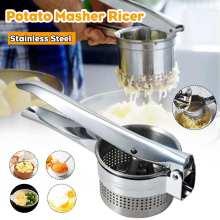 Stainless Steel Mashed Potato Machine For Potato Fruit Vegetable Juicer Presser Potato Mashers Ricers Kitchen Cooking Tools