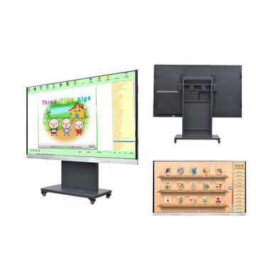school smart board interactive whiteboard