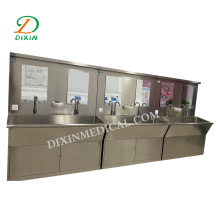Special Stainless Steel Sink For Hospital Operating Room