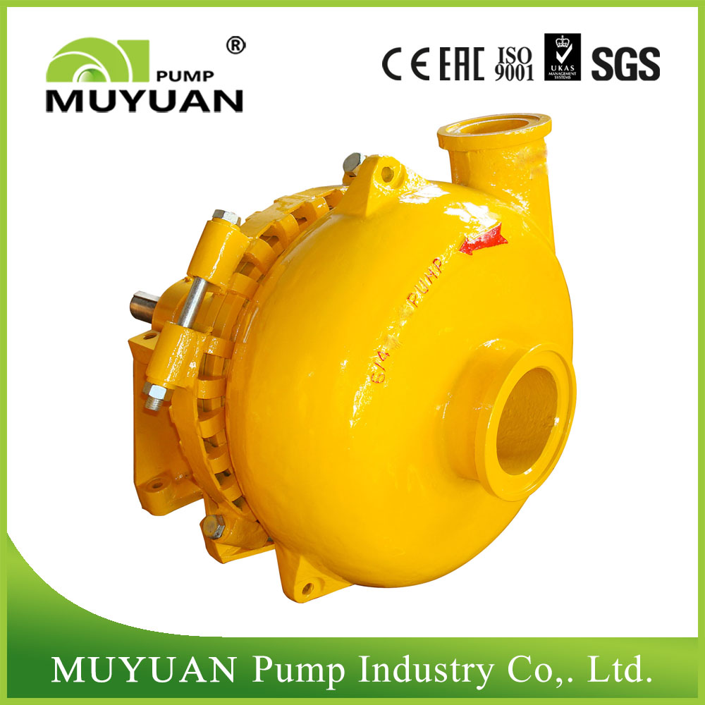 Lime Grinding Slurry Pump