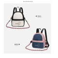 Cute Small Backpack for Young Women