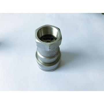 ZFJ3-4040-02S ISO7241-1B carton steel socket