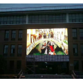 PH3 Mirror Poster LED Display
