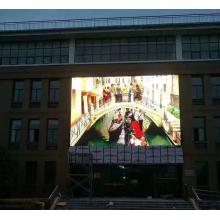 PH4 SMD Outdoor Fixed LED Screen
