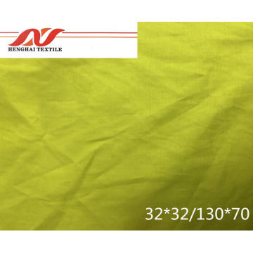 Comprehensive fine oblique 32*32/130*70 57/58 159gsm