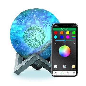 Quran moon lamp mp3 mp4 player download free quran songs islam koran players touch light coran speaker