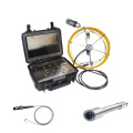 Pan & Tilt Inspection Camera Rent