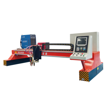 Plasma Cutting Machine Introduction
