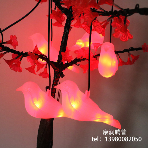 Outdoor LED lamp simulation changing color bird modeling