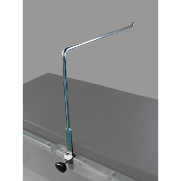 Height Adjustable Rigid Anaesthesia Screen