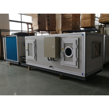 Direct Expansion Purificatory Air Conditioning Unit