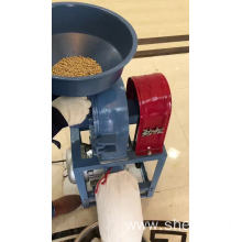 Fully Automatic Rice Maize Wheat Flour Milling Machine