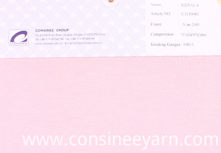 Consinee premium cotton silk yarn for knitting