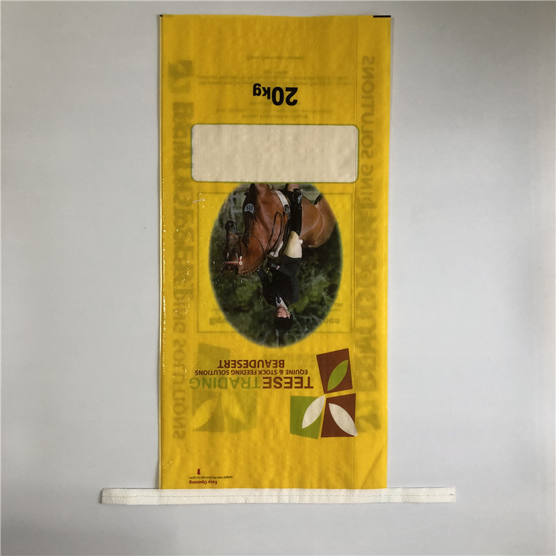 horse feed pellet bagged china (2)