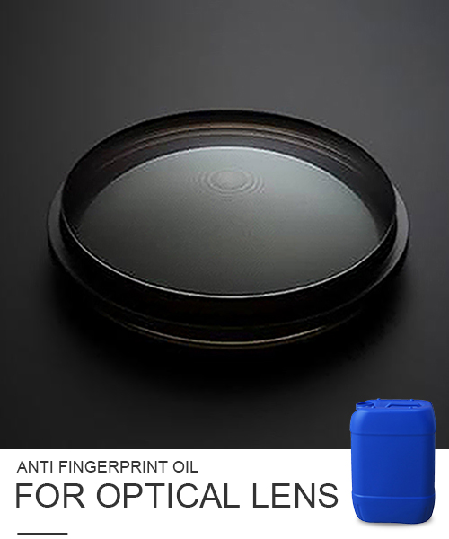 Af Coating for Optical Lenses