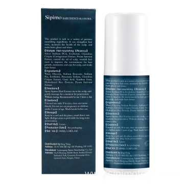 Sipimo oil control fluid spray anti-hair loss