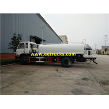 12cbm Stainless Steel Road Water Vehicles