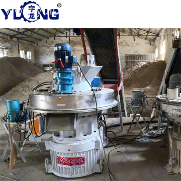 Yulong XGj560  Wood Chips pellet machnie