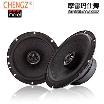 Free shipping 1 set Morel Tempo Ultra Integra Maximo Coax 602 165mm Performance System 1 Pair 16,5cm in stock