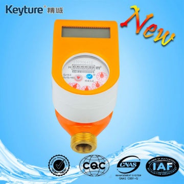 Orange Color Brass IC Card Cold Water Meters